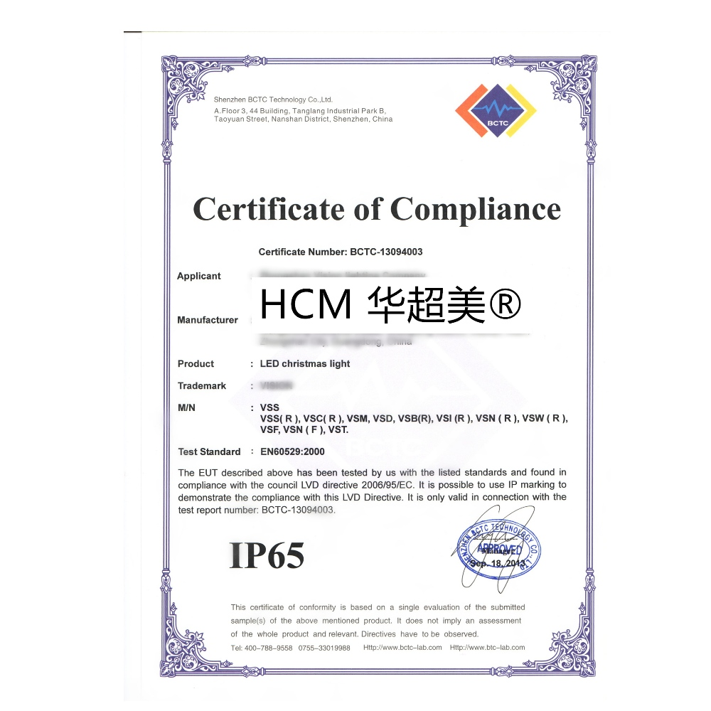 HCM(HK)Technology Co.,Ltd